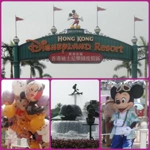 Super Adventures at Hong Kong Disneyland