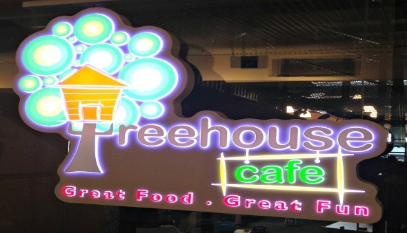 The Treehouse Cafe – A Great Family Restaurant At The Grandstand