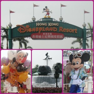 Super Adventures at Hong Kong Disneyland